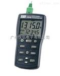 泰仕TES-1315/1316温度记录表