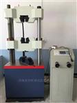 金属材料液压万能试验设备