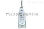 ND10型声级测试仪