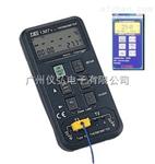 台湾泰仕TES-1307 记忆式温度表
