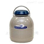 美国泰莱华顿HCL12手提式液氮罐 液氮生物容器特点性能