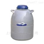 美国泰莱华顿HC35储存型液氮罐 Taylor-Wharton液氮罐找上海巴玖
