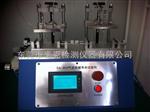 气动式按键寿命试验机,按键寿命试验机