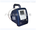 中子剂量当量率仪N3020