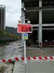 深圳市工地揚塵TSP檢測設備