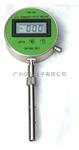 CM-08、CM-08C油料电导率仪、润滑油电导率测定仪