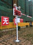 深圳揚塵噪聲監測    深圳揚塵噪聲監測   深圳揚塵噪聲監測