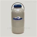 美国Taylor-wharton液氮生物容器 泰莱华顿XTL20液氮储存罐工作原理