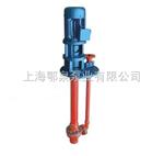 40FSY-22玻璃钢液下泵