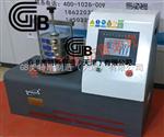 土工织物有效孔径测定仪JTGE50-干筛法