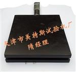 钉杆法U型撕裂夹具-GB/T 328.18-2007