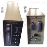 北京GH/SXY-2S智能电接点液位水位计公司新闻