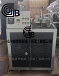 橡胶低温脆性测定仪-GB5470-2008塑料冲击脆化温度