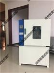 热空气老化箱-橡胶塑料老化箱-试验规范