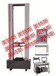 隔墙板吊挂力实验装置―JG/T169-2005