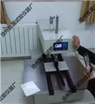 陶瓷砖磨擦系数测定仪-测力范围-试验原理