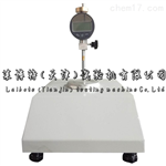 土工膜厚度仪-ISO 9863