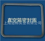 DZF-6052不加热真空干燥箱、上海真空箱