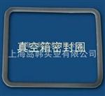 DZF-6050不锈钢内胆真空箱、真空干燥箱