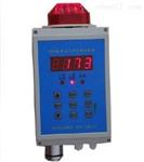 北京TL/SC-9603单点一氧化碳检测仪秒速时时彩稳赢技巧
