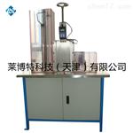 微机控制土工合成材料水平渗透仪-GB/T17633执行标准