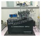 土工织物有效孔径测定仪(干筛法)GB/T14799国标@MTSGB-05