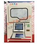 土工布垂直渗透仪(国标恒水头法)GB/T15789@大液晶&微机控制