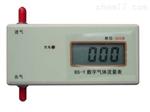 北京LT/BS-Y数字气体流量计公司新闻