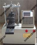 石材耐磨试验机-检测规范-GB/T19766