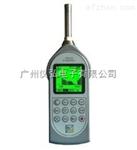 杭州爱华AWA6228+型多功能声级计代理商
