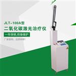 二氧化碳激光治疗仪技术参数,厂家报价