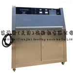 LBTY-42智能荧光紫外线老化试验箱