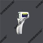 红外线测温仪-主要用途-生产厂家