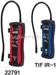 红外制冷剂检漏仪TIF IR-1 美国TIF