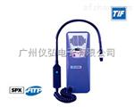 美国TIF5750A 卤素气体检测仪,卤素检漏仪5750A