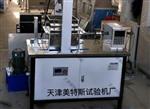 数显电动应力直剪仪-SL264标准执行