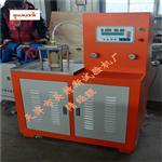 水工密封材料流动仪-DL/T949-2005