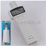 台湾泰仕RM-1500/RM-1501 数字式转速计