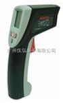 先驰ST640/ST642/ST643红外测温仪