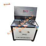 土工合成材料抗渗仪-防渗性的测量