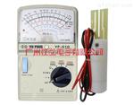 YF-510油漆涂料导电测试仪YF510油漆电阻测量表