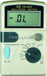 台湾泰玛斯TM-508A数位低阻计/毫欧姆表
