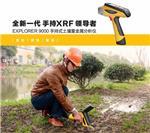 国产土壤重金属检测仪