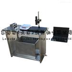 LBT-SYL硬质泡沫吸水率测定仪-GB8810