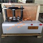 塑料排水带芯带压屈强度试验机-JTS206-1-2009