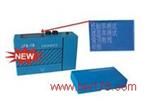 便携式反射率测定仪 反射率测定仪