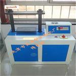 电动液压圆盘取样器-操作简便