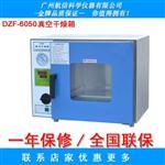 上海龙跃DZF-6050真空干燥箱价格介绍,上海跃进DZF-6050真空干燥箱参数图片