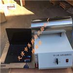 炭黑含量测定仪-试验高温分解