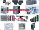 6SE7023-4EC61-1AA1技术介绍